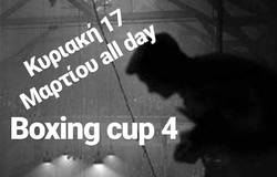 Boxing Cup 4 by AMYNA