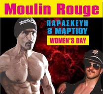 MOULIN ROUGE 8 Μαρτίου Women's Day – Men Show
